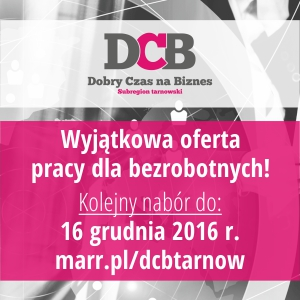 DCB_ST_300x300