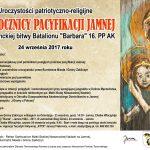 Uroczystości patriotyczno-religijne w Jamnej, 24 września 2017 r.