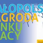 Małopolska Nagroda Rynku Pracy – zgłoszenia do 14 grudnia