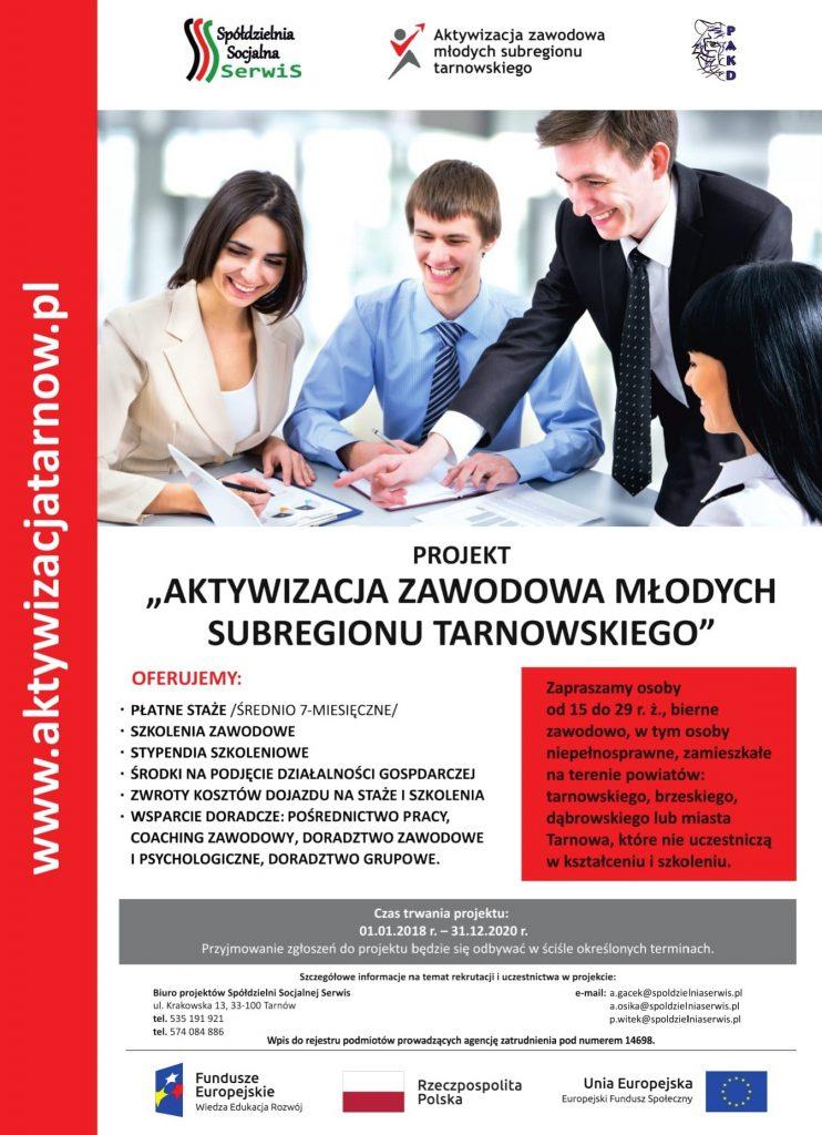 Aktywizacja zawodowa młodych subregionu tarnowskiego, plakat