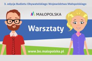 3. edycja Budżetu Obywatelskiego Województwa Małopolskiego, grafika promocyjna