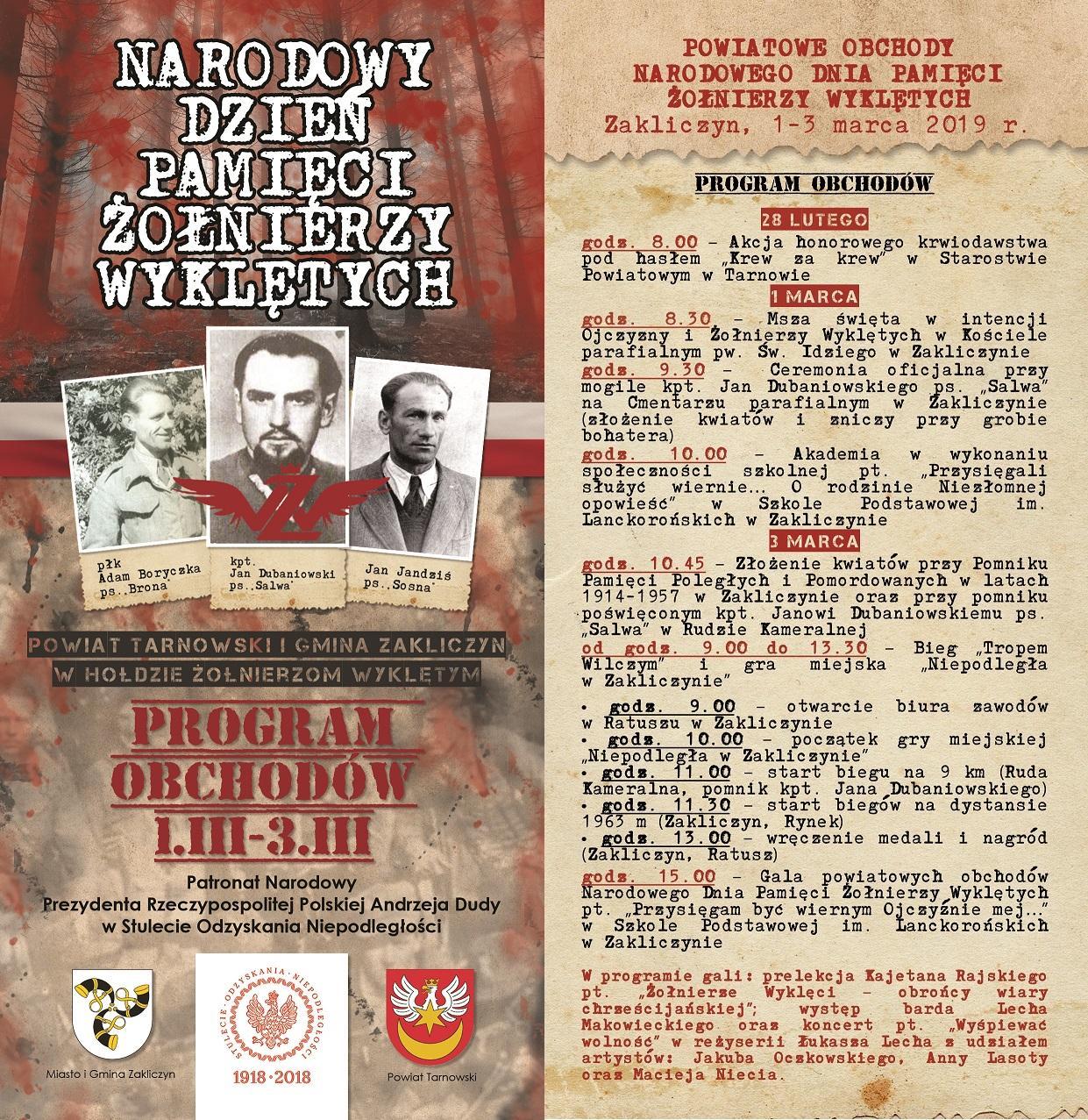 Narodowy Dzień Pamięci Żołnierzy Wyklętych, program obchodów, 1-3 marca 2019 r.