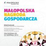 Małopolska Nagroda Gospodarcza 2019, baner promocyjny