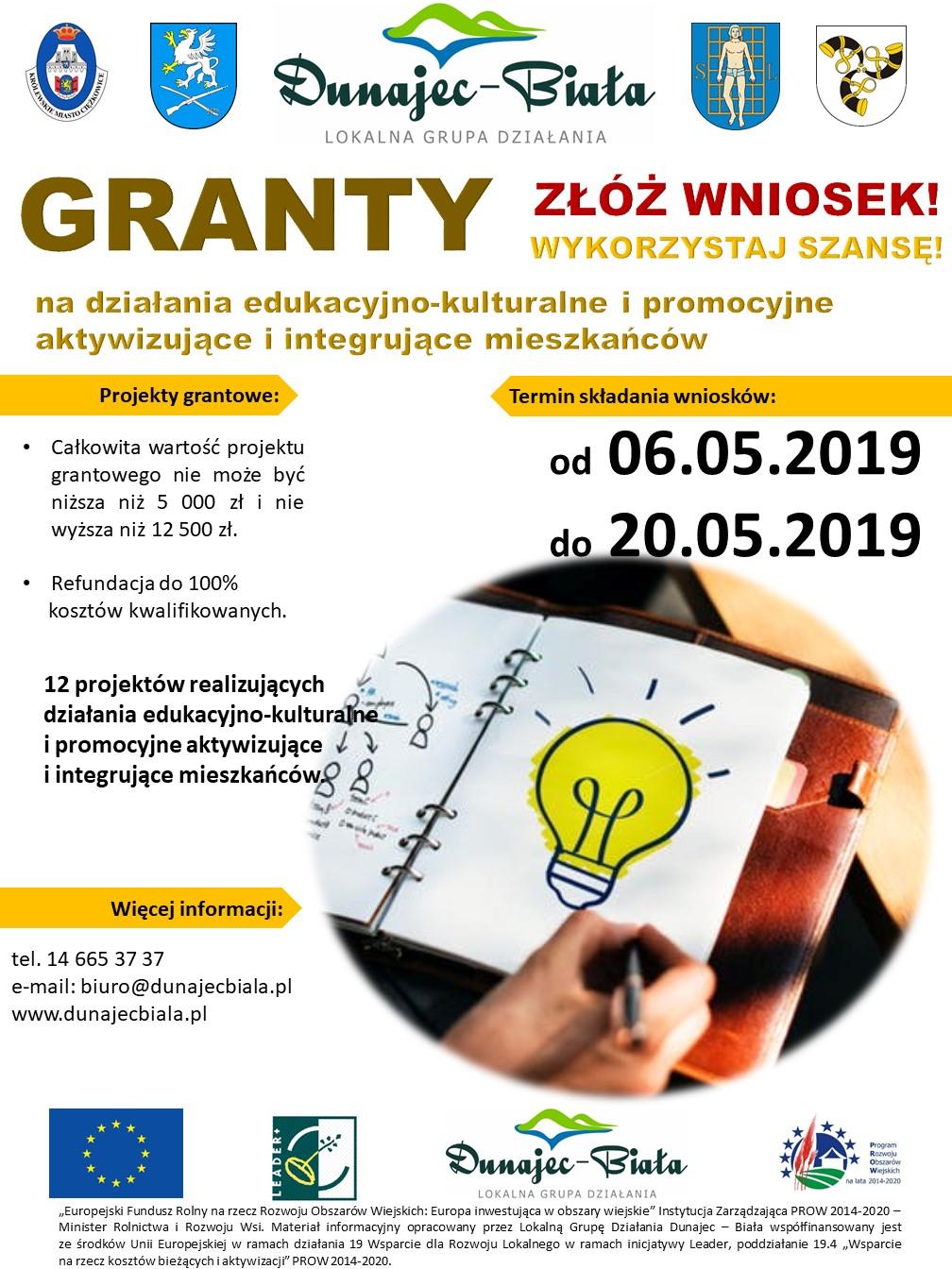 Plakat, grant: wzmocnienie kapitału społecznego, w tym przez podnoszenie wiedzy społeczności lokalnej w zakresie ochrony środowiska i zmian klimatycznych, także z wykorzystaniem rozwiązań innowacyjnych i/lub zachowaniem dziedzictwa lokalnego