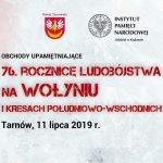Wystawa historyczna przed tarnowskim starostwem przypomni o rocznicy ludobójstwa na Wołyniu, grafika promocyjna