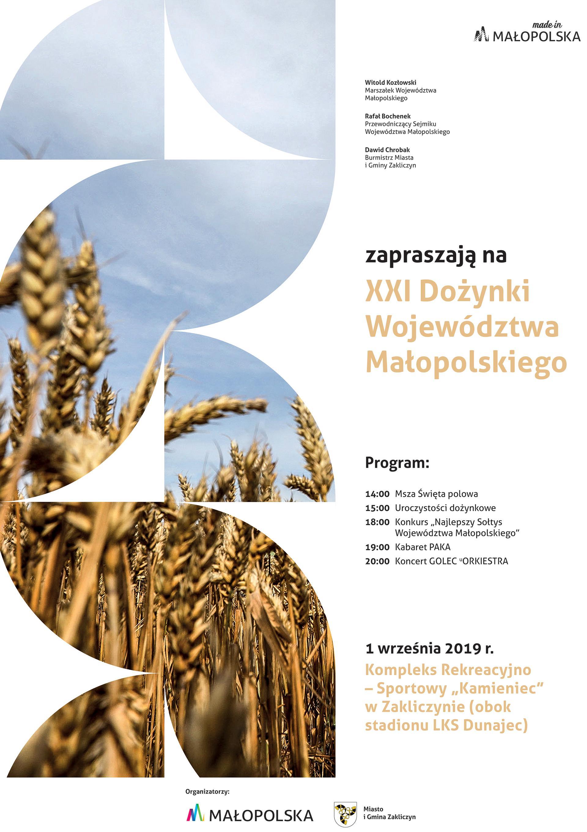 XXI Dożynki Województwa Małopolskiego w Zakliczynie, 1 września 2019 r., plakat imprezy