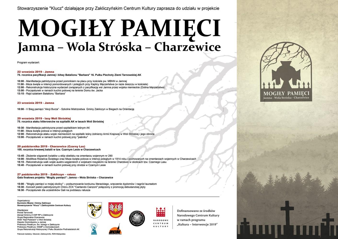 """""""Mogiły pamięci"""" - Jamna - Wola Stróska - Charzewice, plakat"""